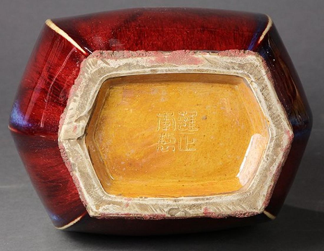 Chinese Flambe Porcelain Arrow Vase - 5