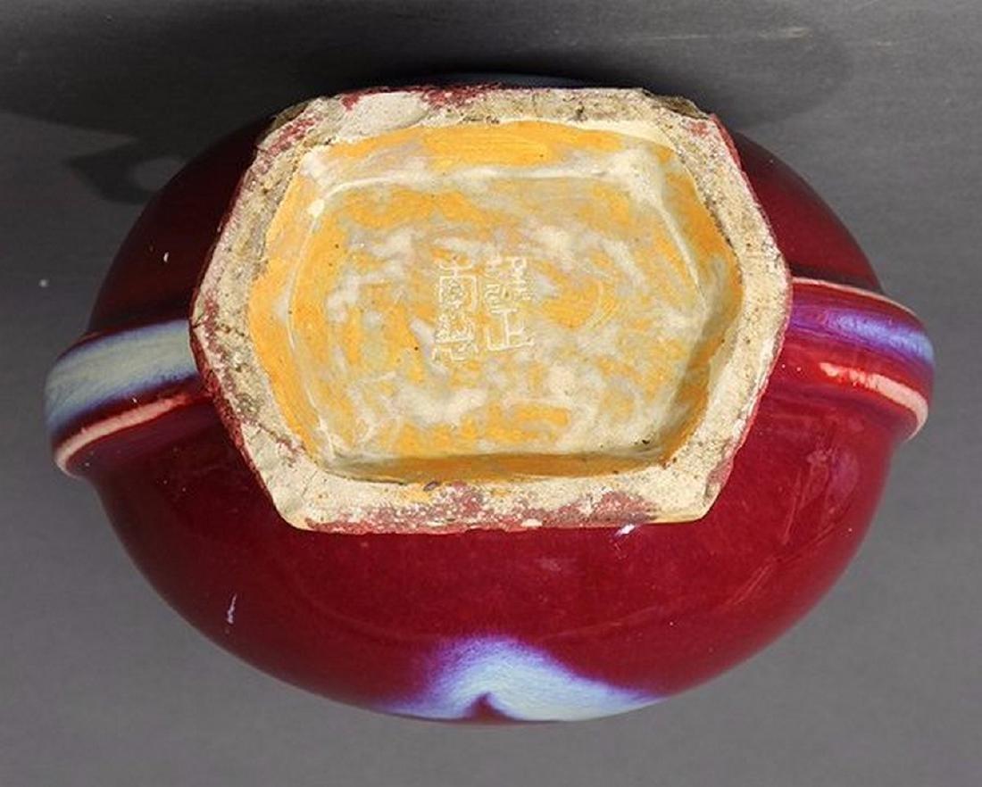 Chinese Melon Form Flambe Vase - 2
