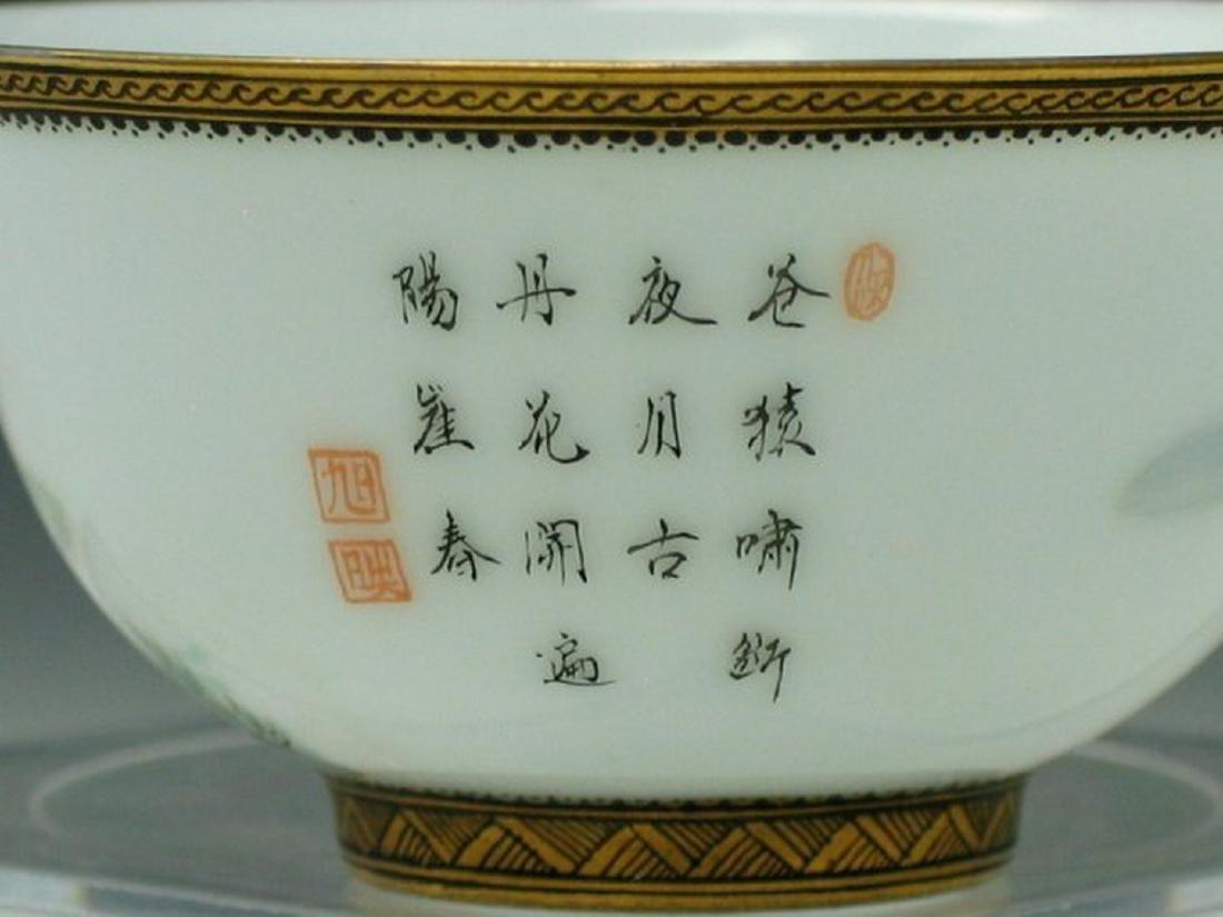 Chinese Enameled Porcelain Bowl. - 3