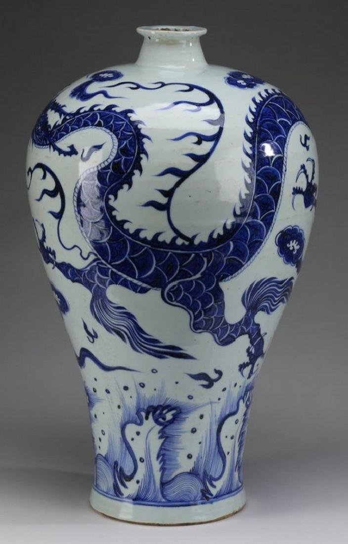 """Chinese meiping vase, dragon motif, 22""""h"""