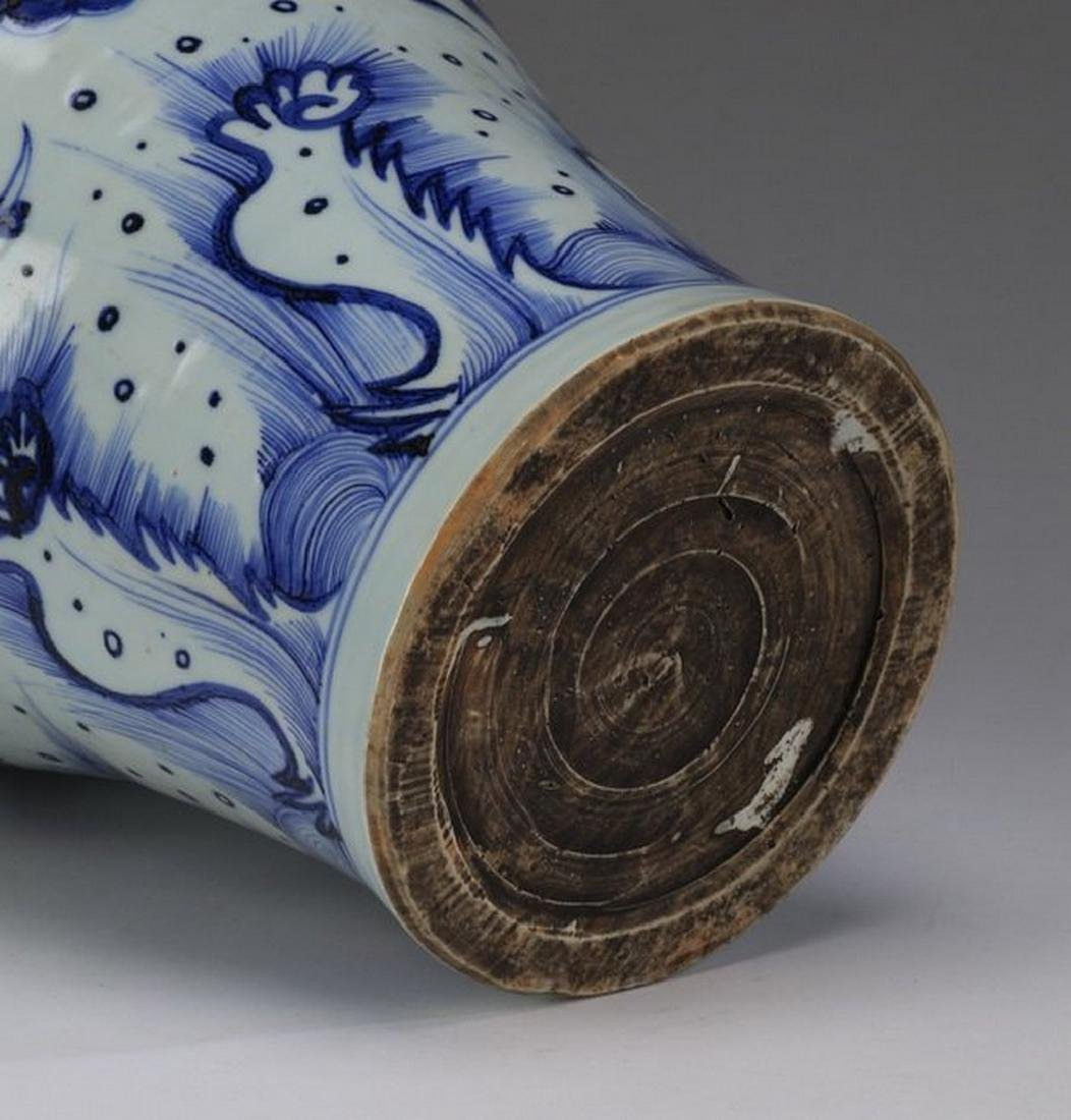 """Chinese meiping vase, dragon motif, 22""""h - 4"""