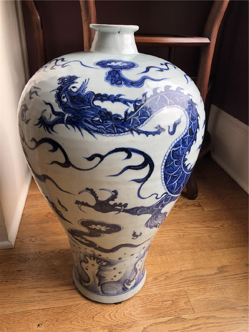 """Chinese meiping vase, dragon motif, 22""""h - 6"""