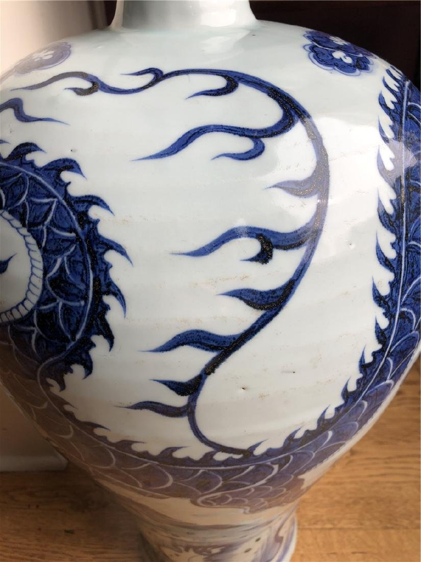 """Chinese meiping vase, dragon motif, 22""""h - 8"""
