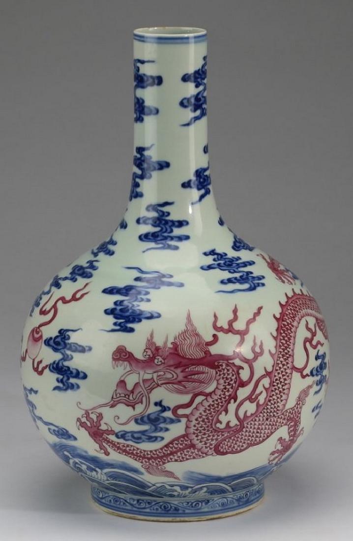 """Chinese dragon motif vase, Qianlong, 13""""h"""
