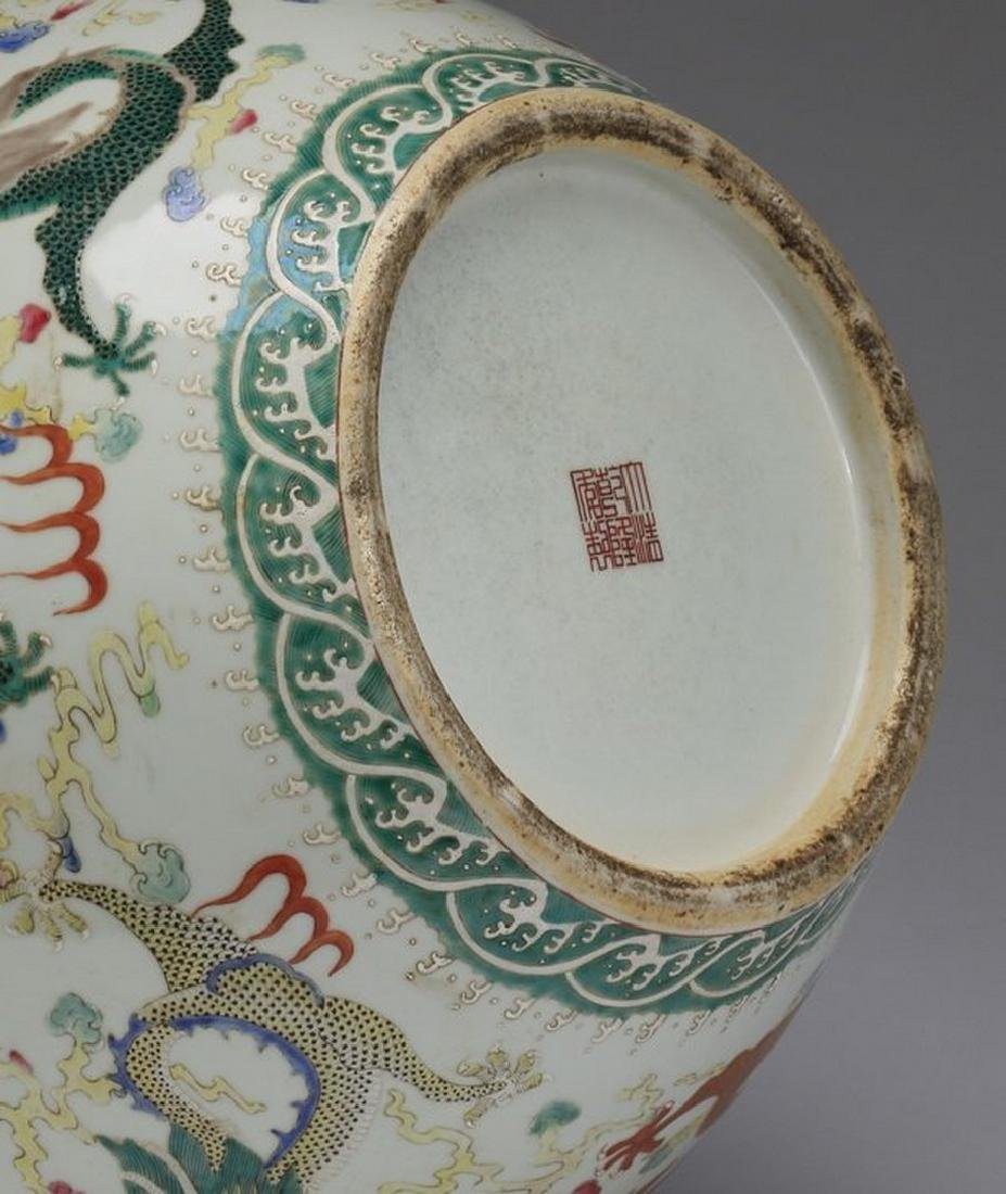 "Chinese bottle neck dragon vase, 23""h - 6"