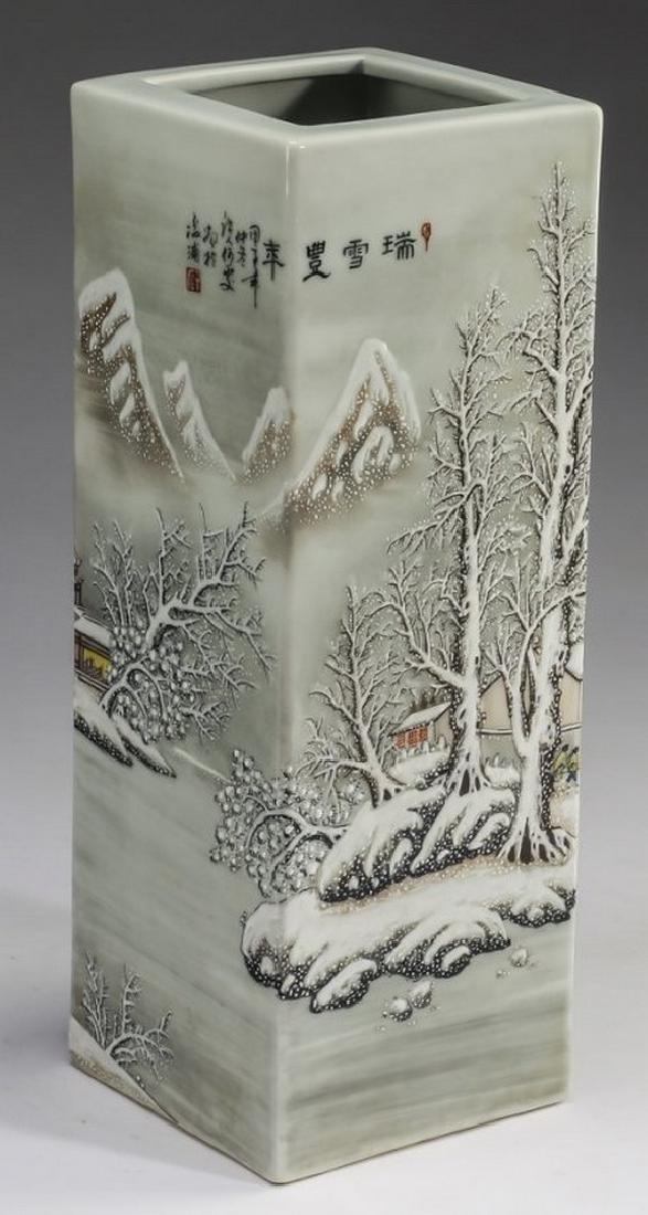 "Chinese square winter scene vase, 15""h - 2"