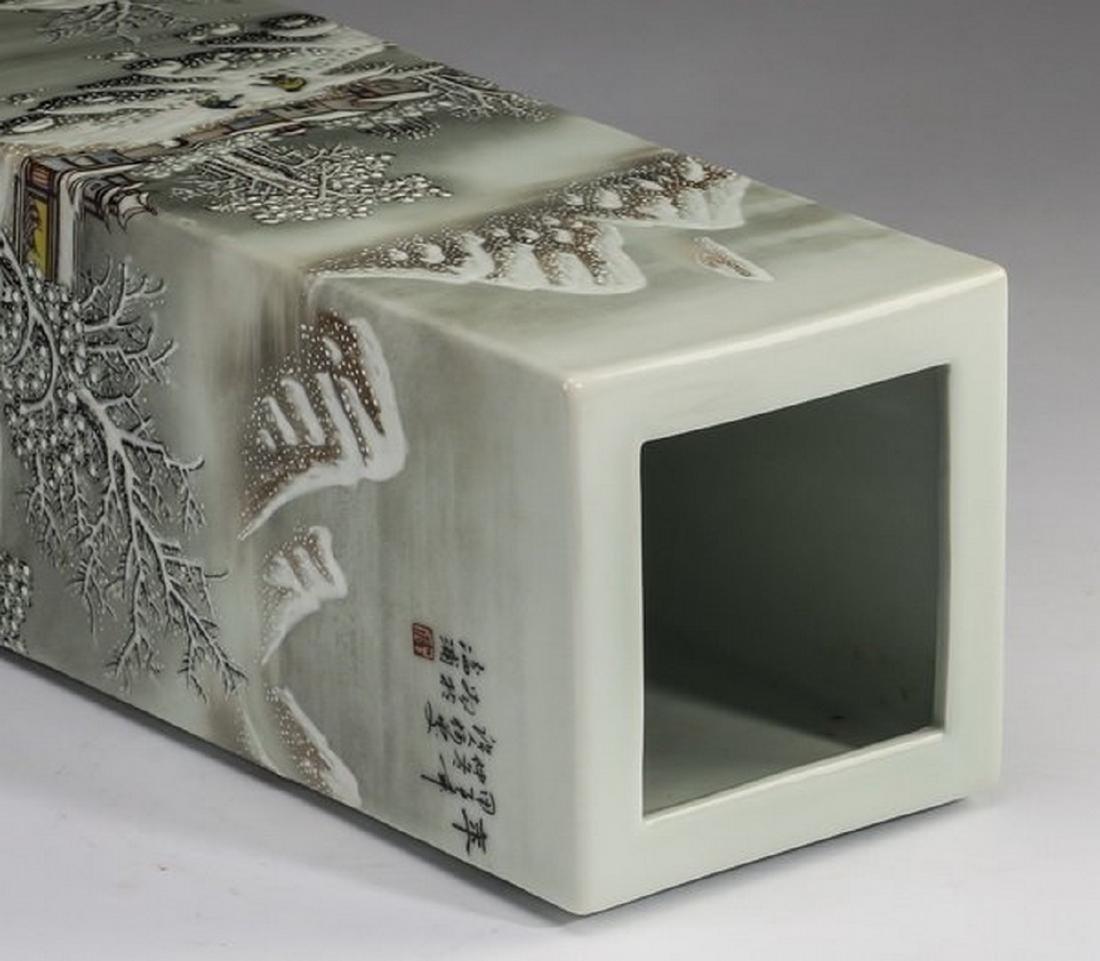 "Chinese square winter scene vase, 15""h - 3"