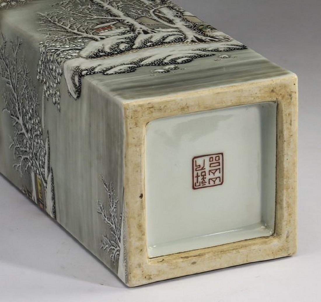 "Chinese square winter scene vase, 15""h - 4"