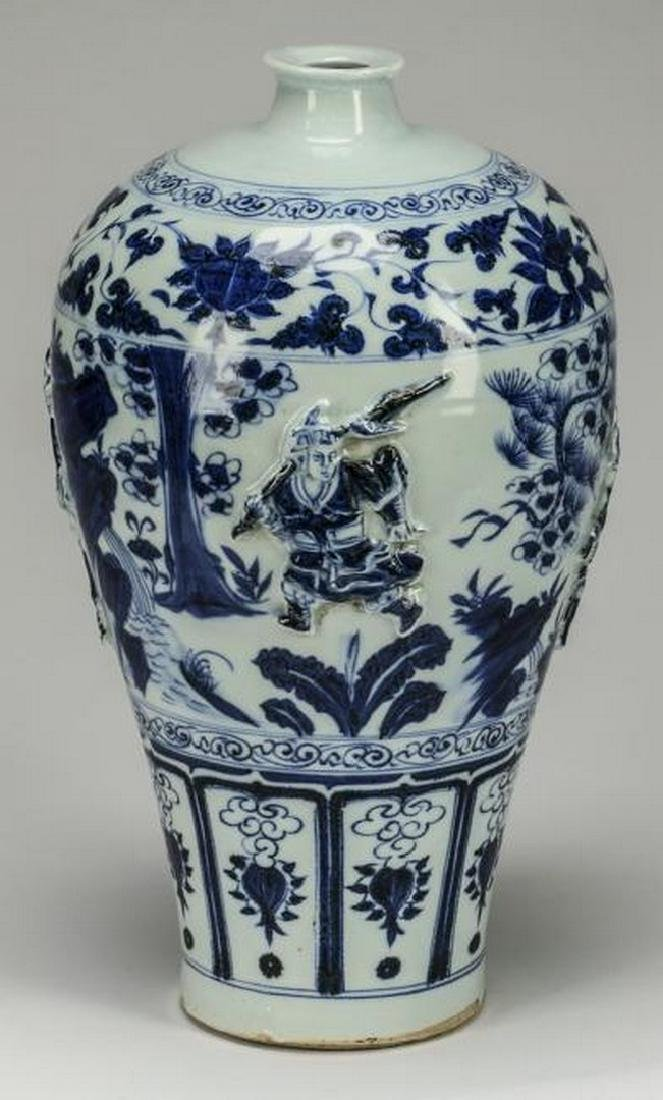 """Chinese meiping vase, landscape with warriors, 13""""h"""