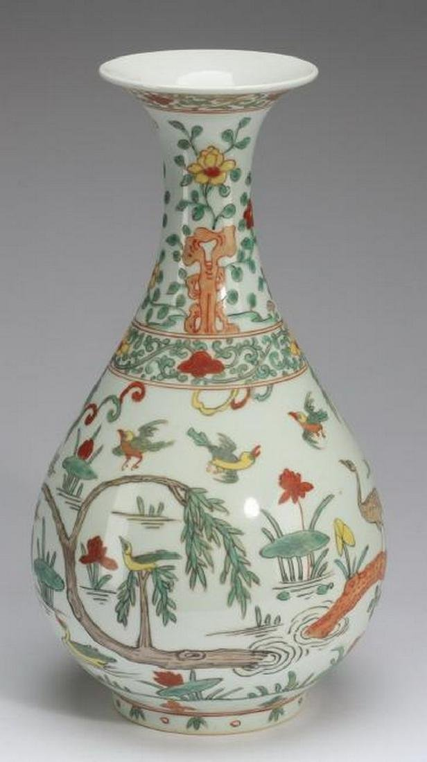 "Chinese Ming style bottle vase, Xuande mark, 14""h"