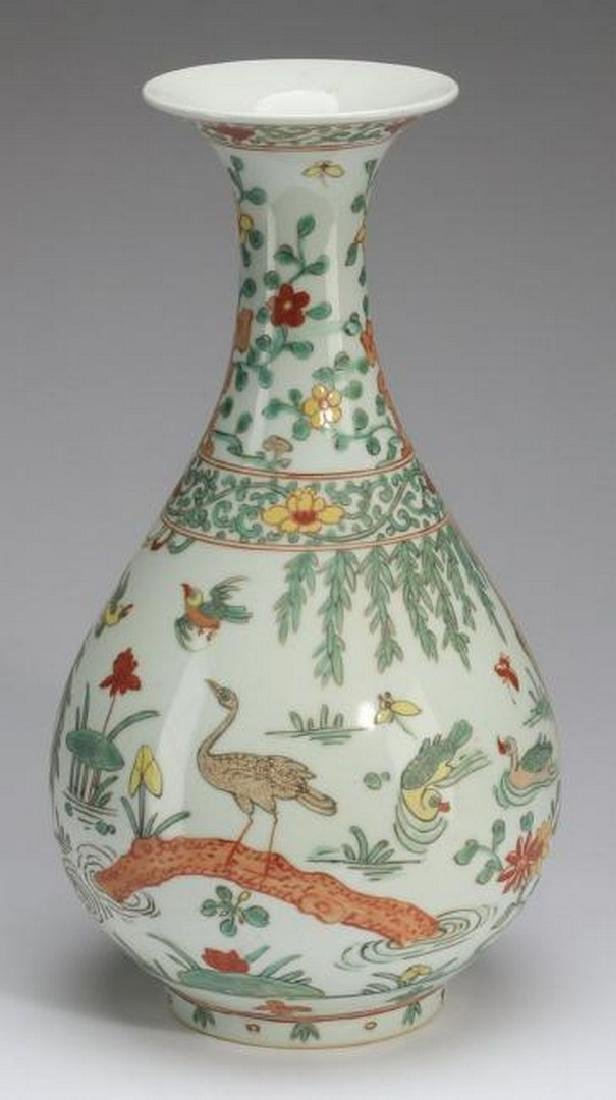 "Chinese Ming style bottle vase, Xuande mark, 14""h - 2"