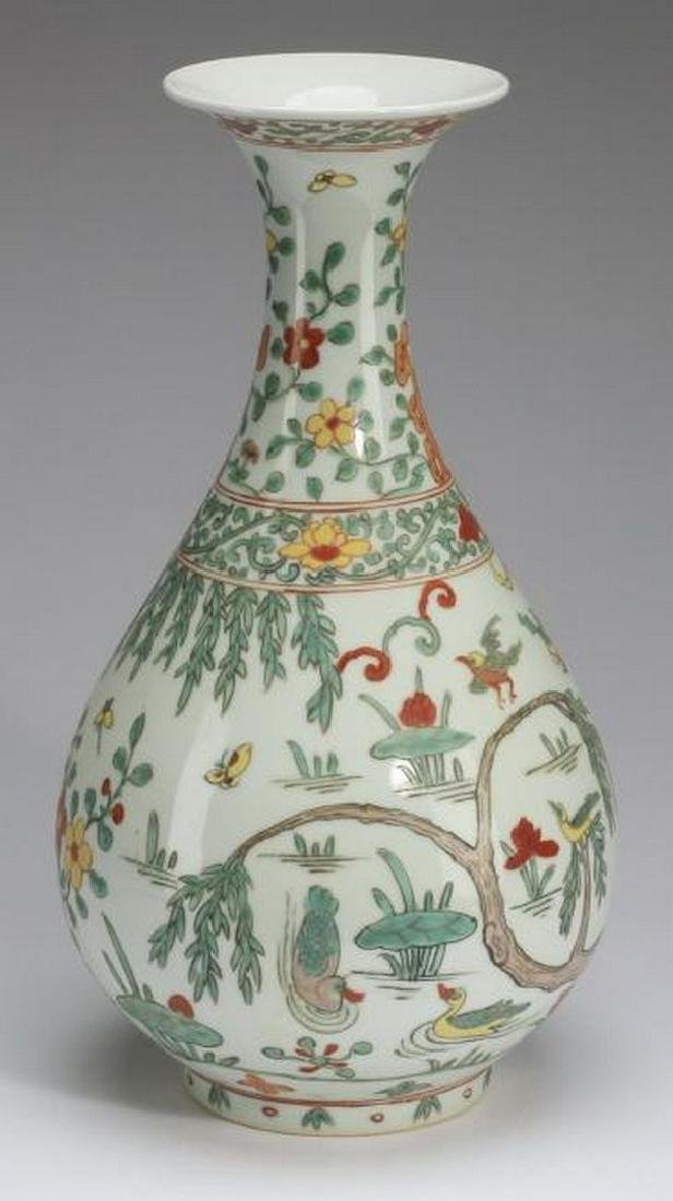 "Chinese Ming style bottle vase, Xuande mark, 14""h - 3"