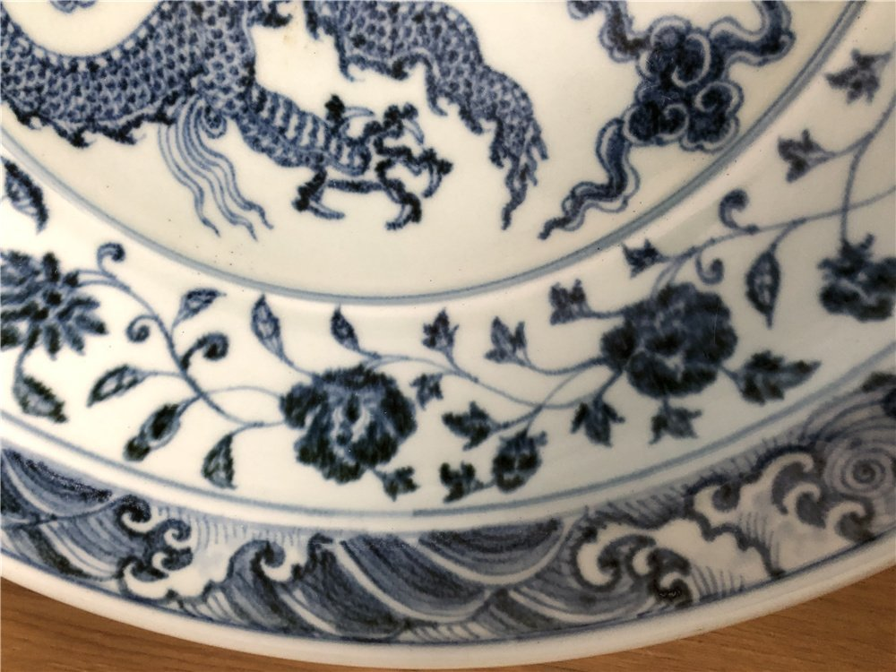 A  large Chinese blue and white charger - 5