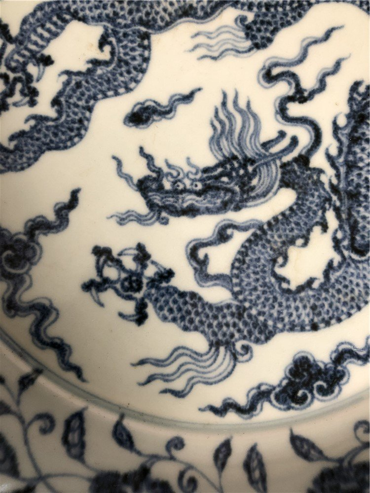 A  large Chinese blue and white charger - 7