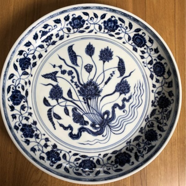 Chinese large blue and white charger with lotus - 2