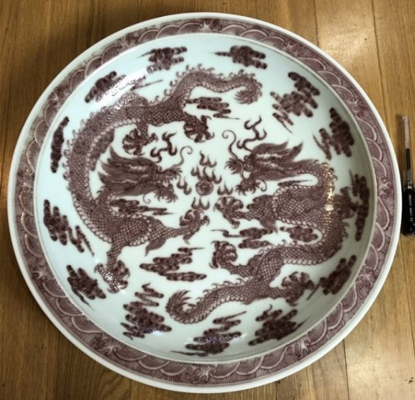 Chinese Large fine red and white charger