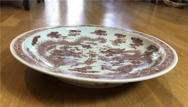 Chinese Large fine red and white charger - 2