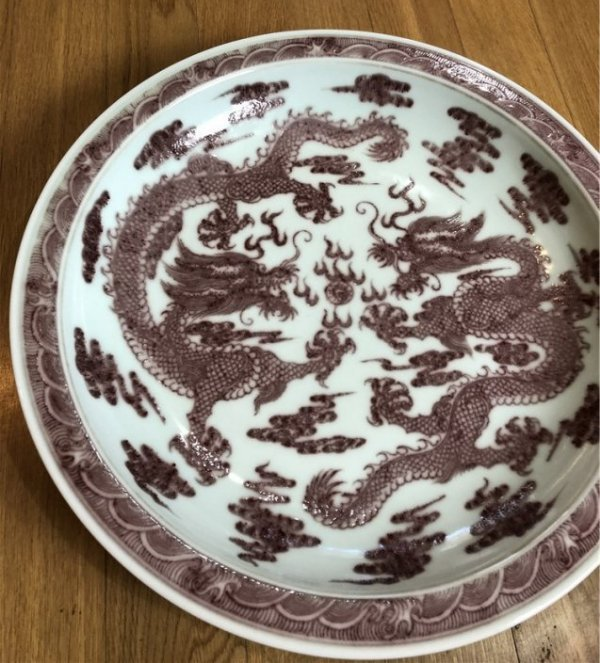 Chinese Large fine red and white charger - 3