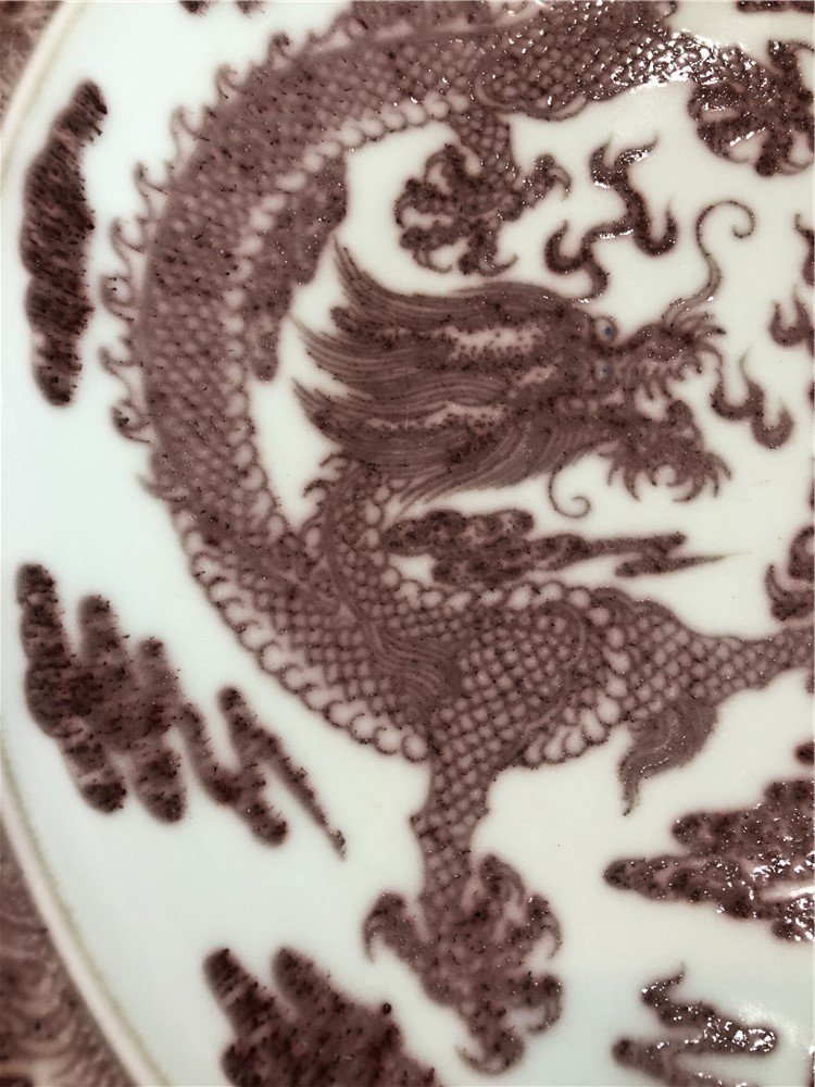Chinese Large fine red and white charger - 4