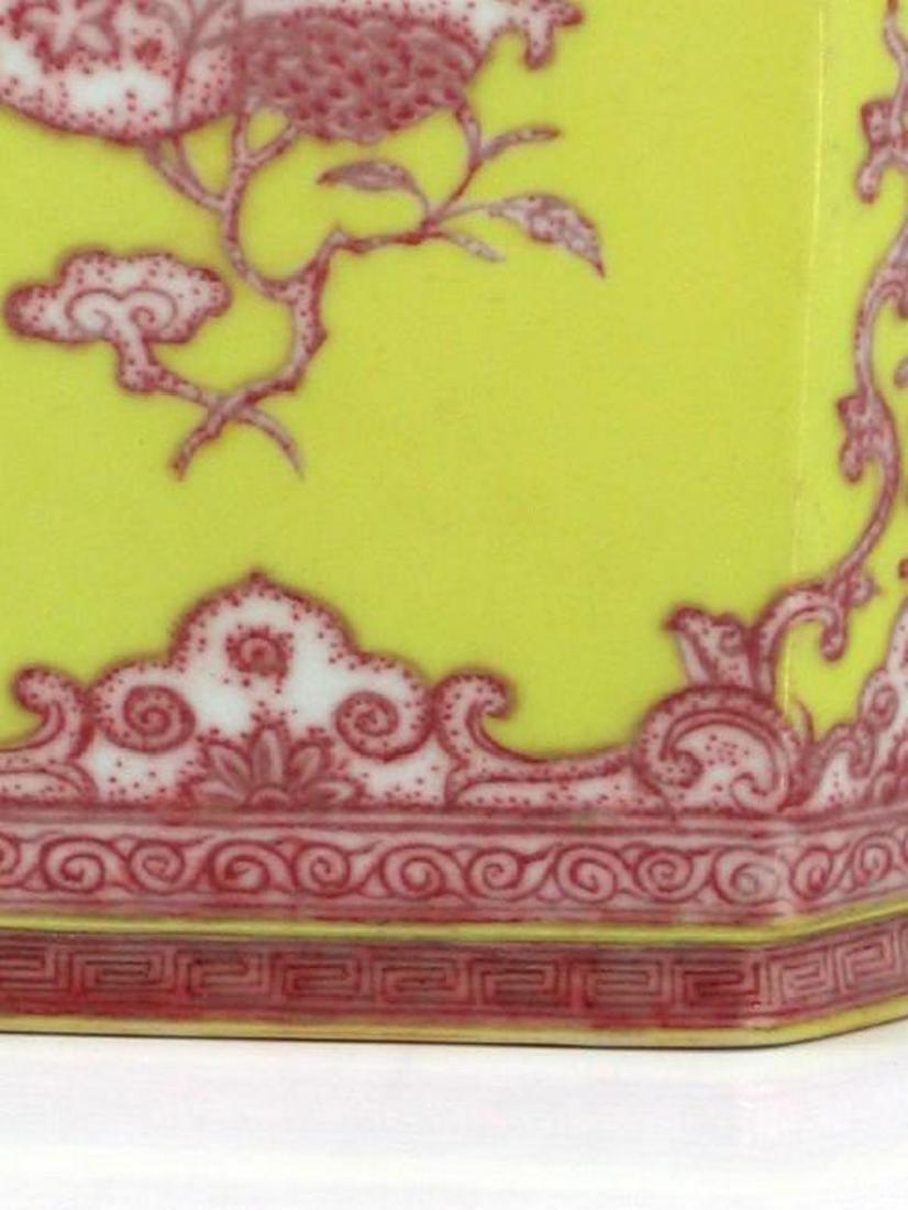 Chinese yellow glazed iron red porcelain vase, Qianlong - 4