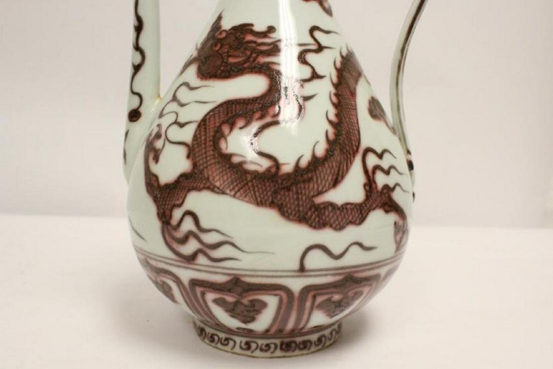 A Chinese red and white porcelain wine server - 3
