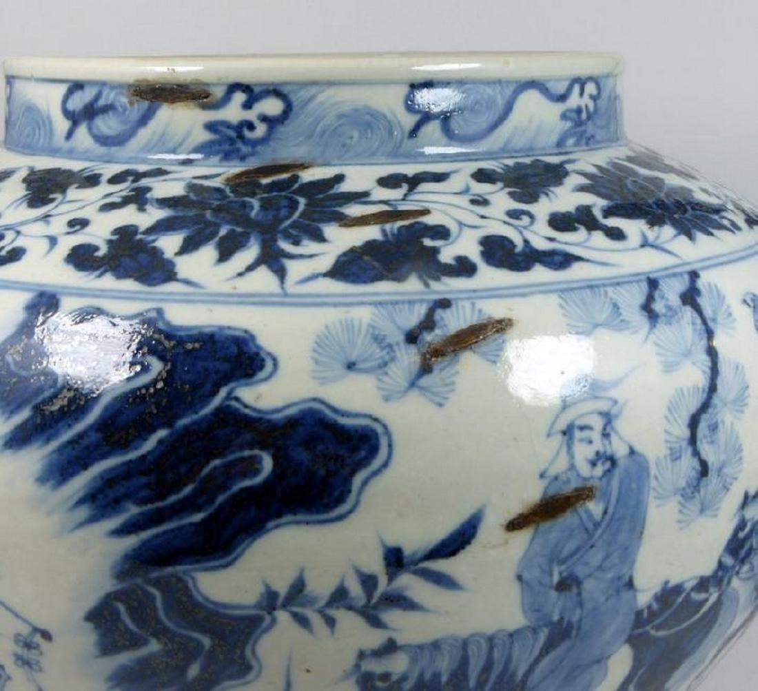 CHINESE BLUE & WHITE PORCELAIN JAR - 7