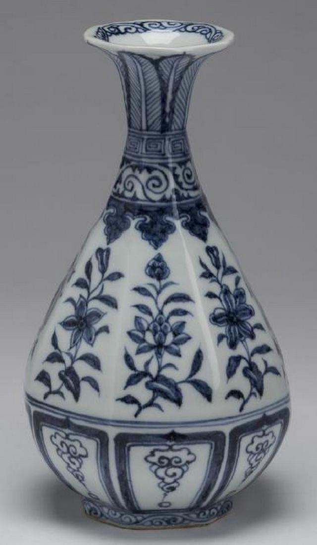 Chinese pear-form paneled vase