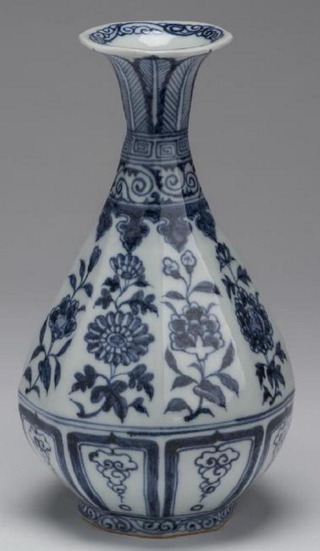 Chinese pear-form paneled vase - 2