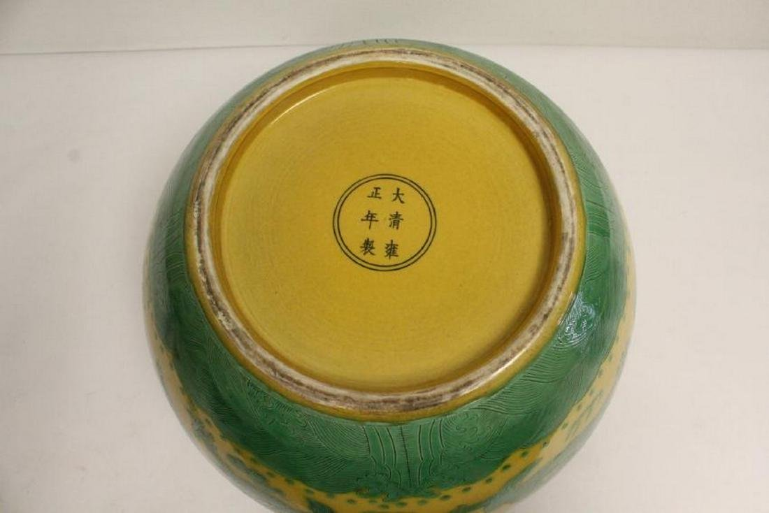 A large Chinese yellow background planter - 5