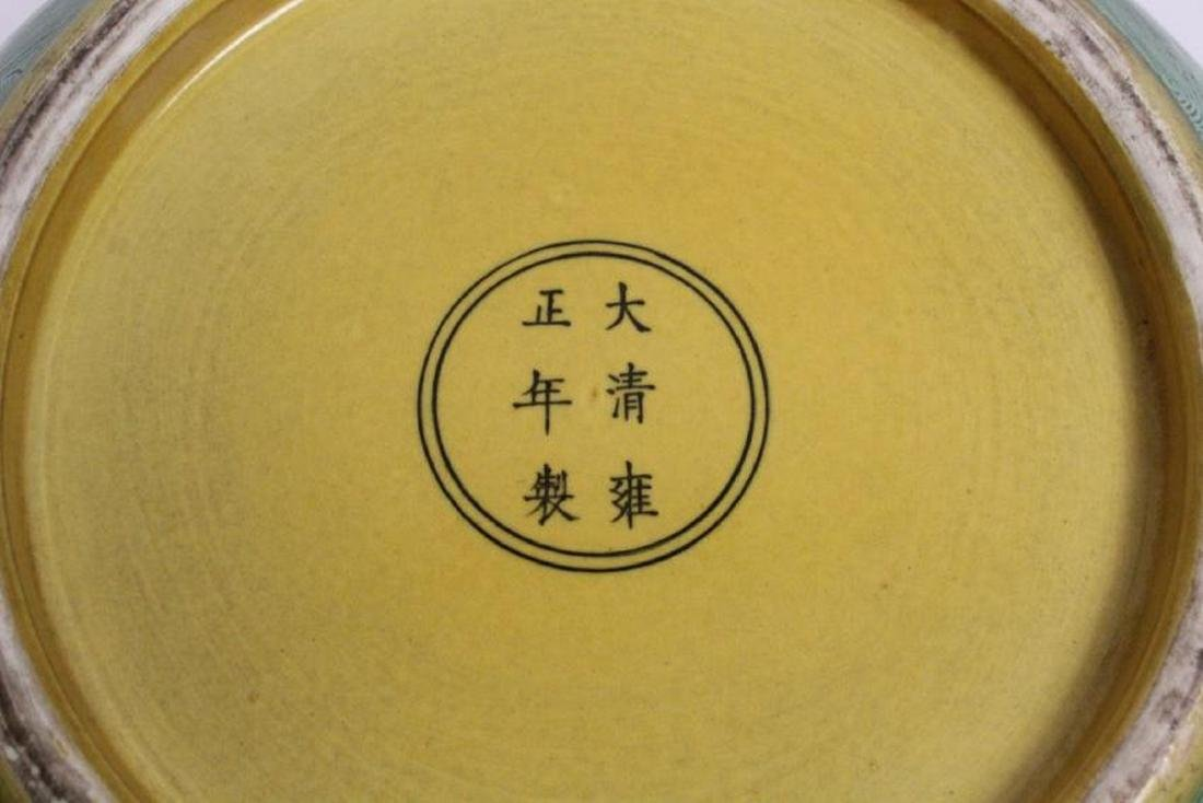 A large Chinese yellow background planter - 6