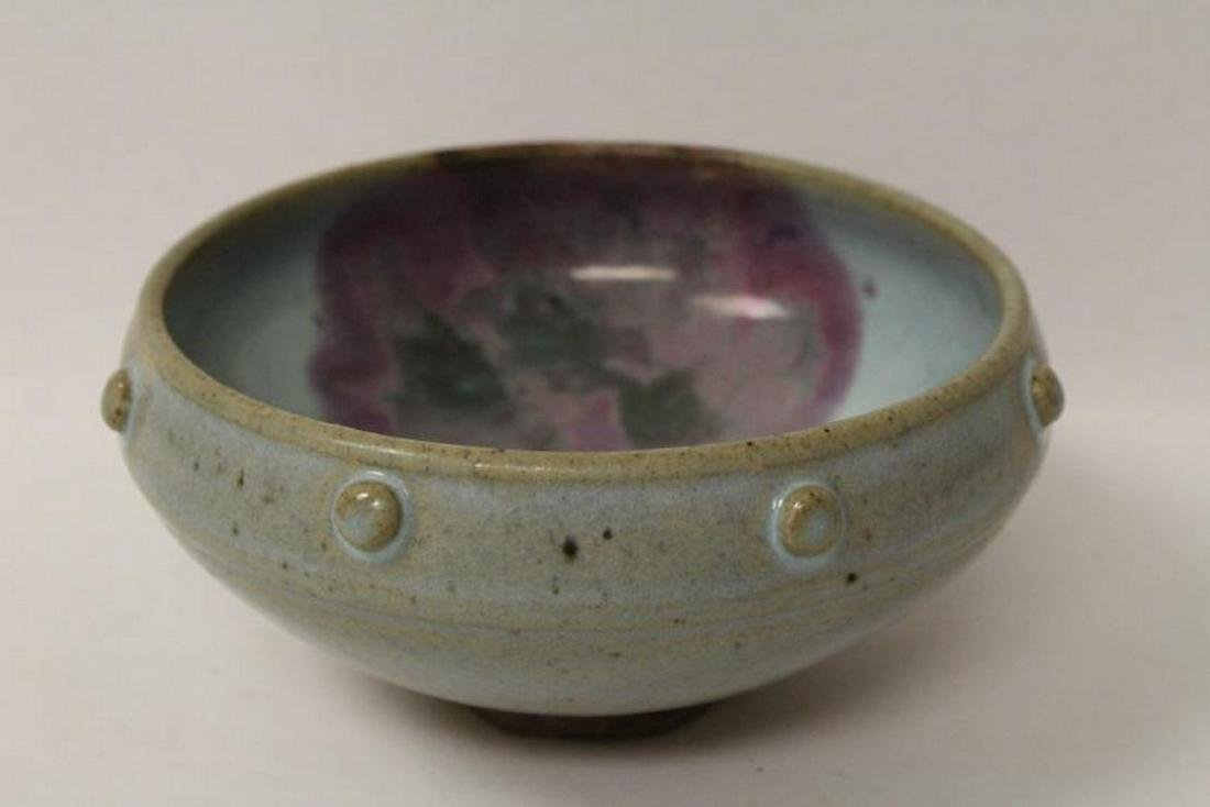 A Song style porcelain water basin