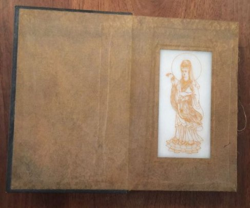 A Chinese fine book with calligraphy carving
