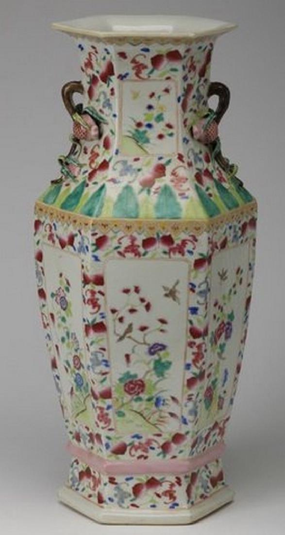 Famille rose porcelain vase, Jiaqing seal