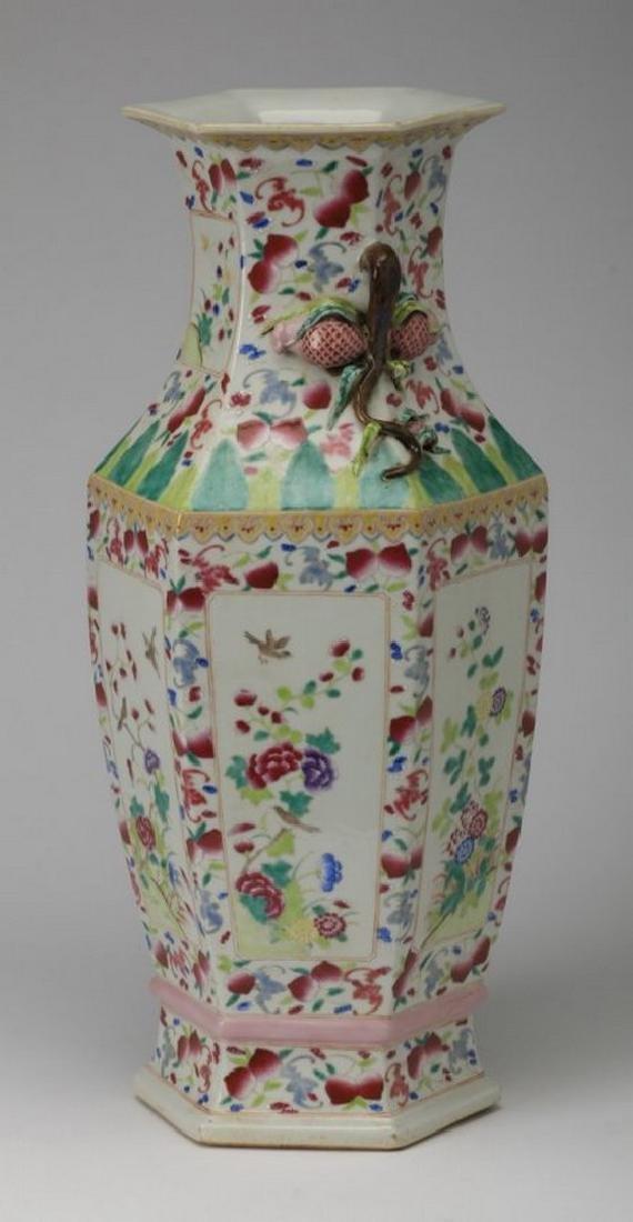 Famille rose porcelain vase, Jiaqing seal - 2