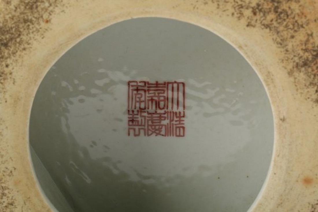 Famille rose porcelain vase, Jiaqing seal - 6