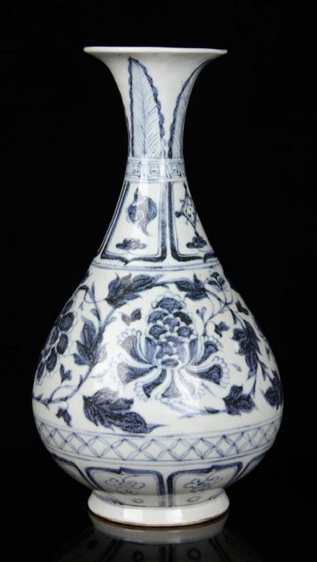 """Chinese 'Eight Buddhist Treasures' vase, 11""""h"""