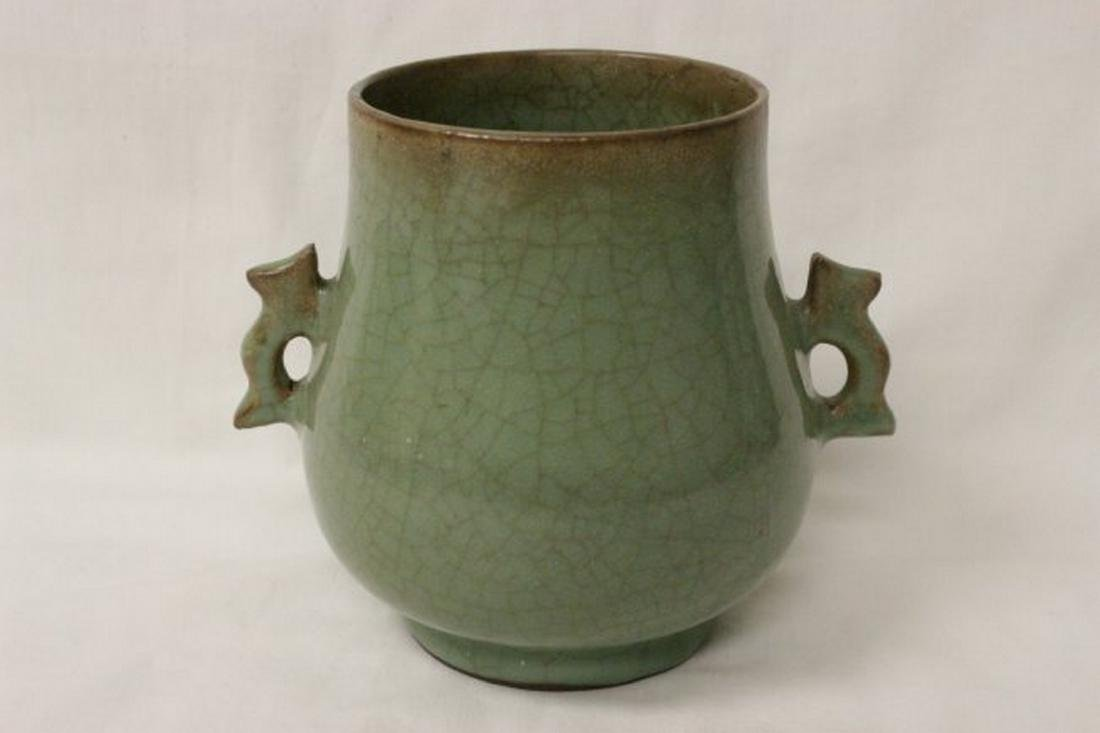Chinese Song style porcelain handled vase