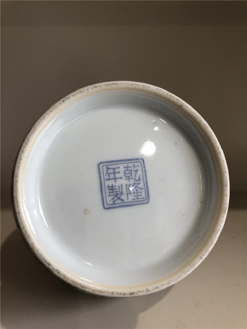 CHINESE PORCELAIN VASE - Huluping Double Gourd Vase in - 4