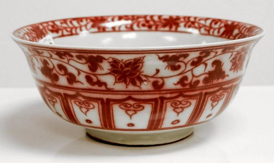 """ANTIQUE CHINESE PORCELAIN DECORATED BOWL. HEIGHT 3 3/4"""";"""