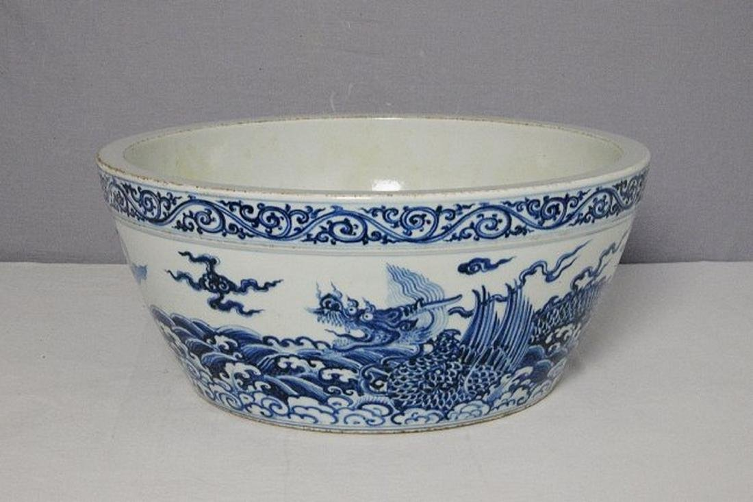 Chinese Blue and White Porcelain Basin With Mark