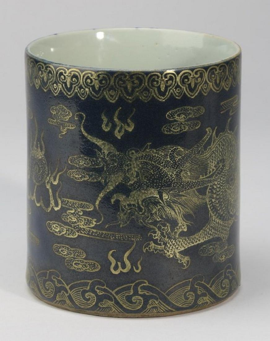 Chinese gilt decorated brush pot, marked