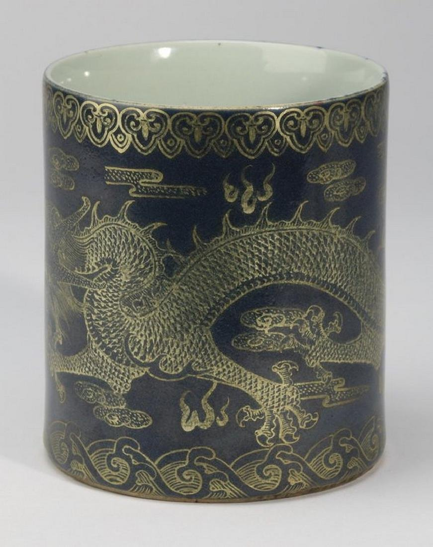 Chinese gilt decorated brush pot, marked - 2