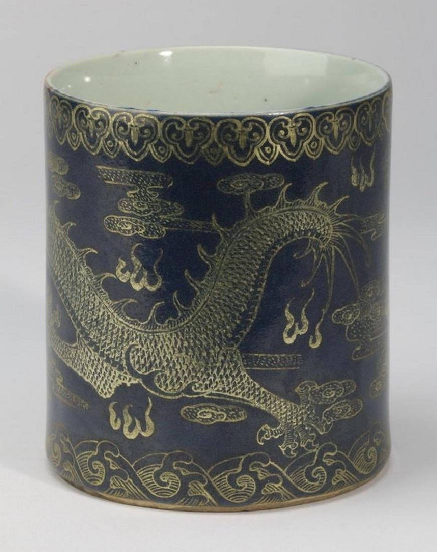 Chinese gilt decorated brush pot, marked - 3