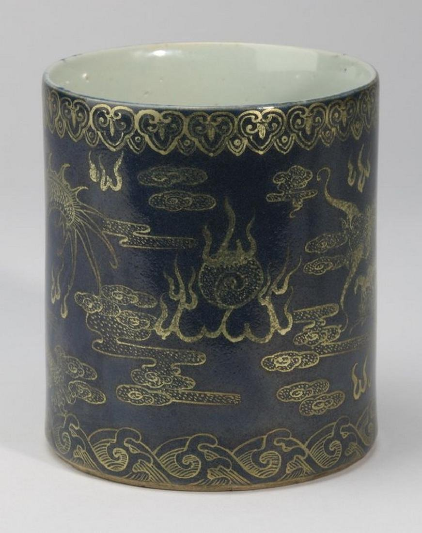 Chinese gilt decorated brush pot, marked - 4