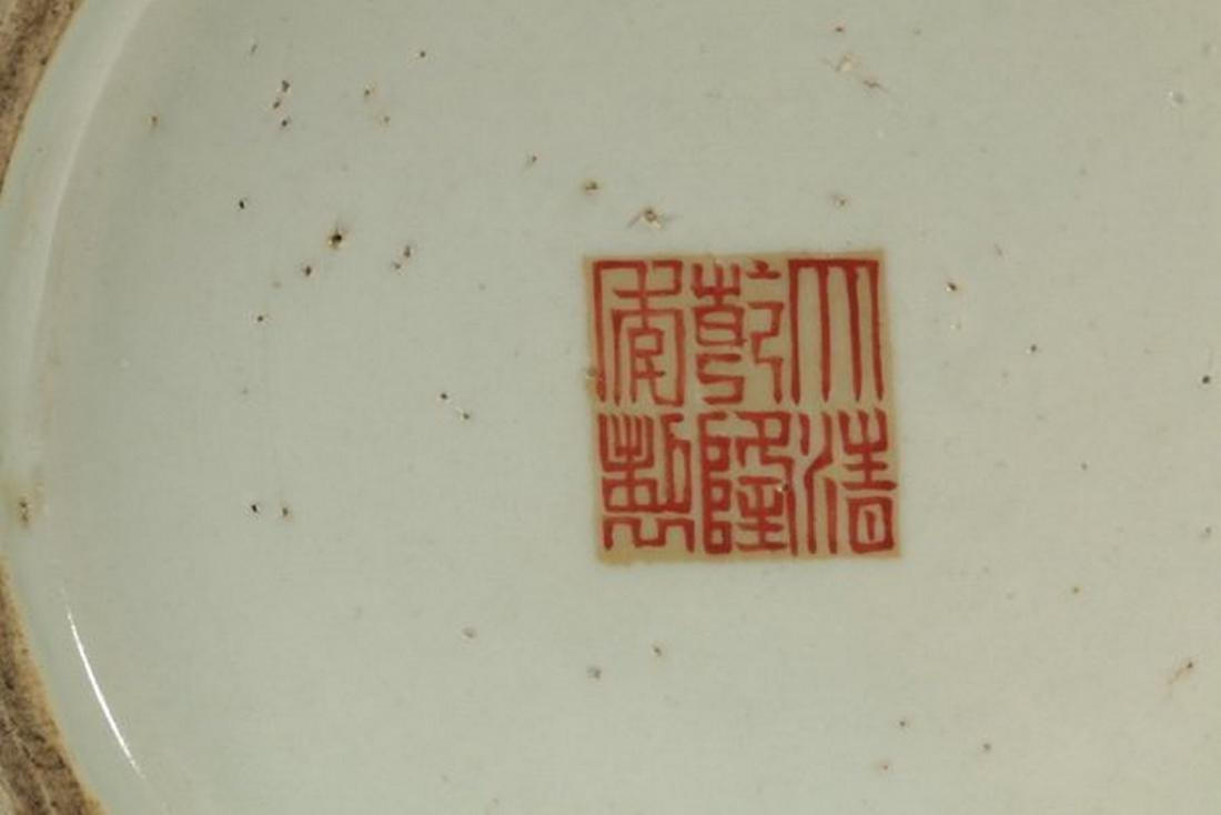Chinese gilt decorated brush pot, marked - 7