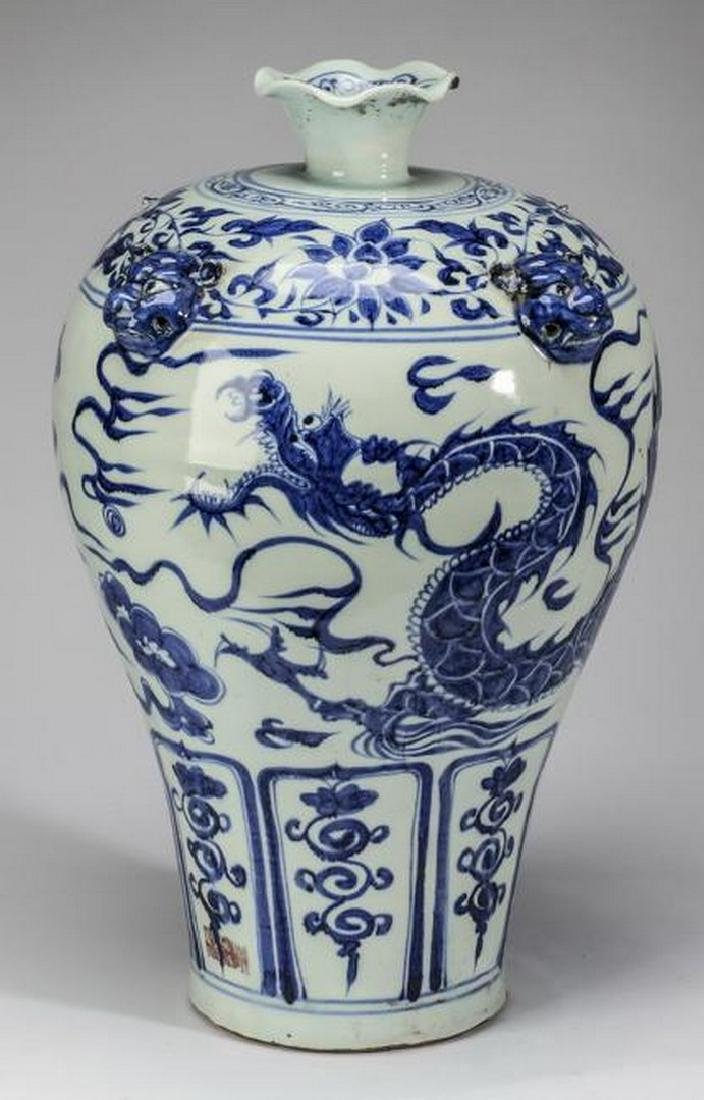 "Chinese meiping dragon vase, 17""h"
