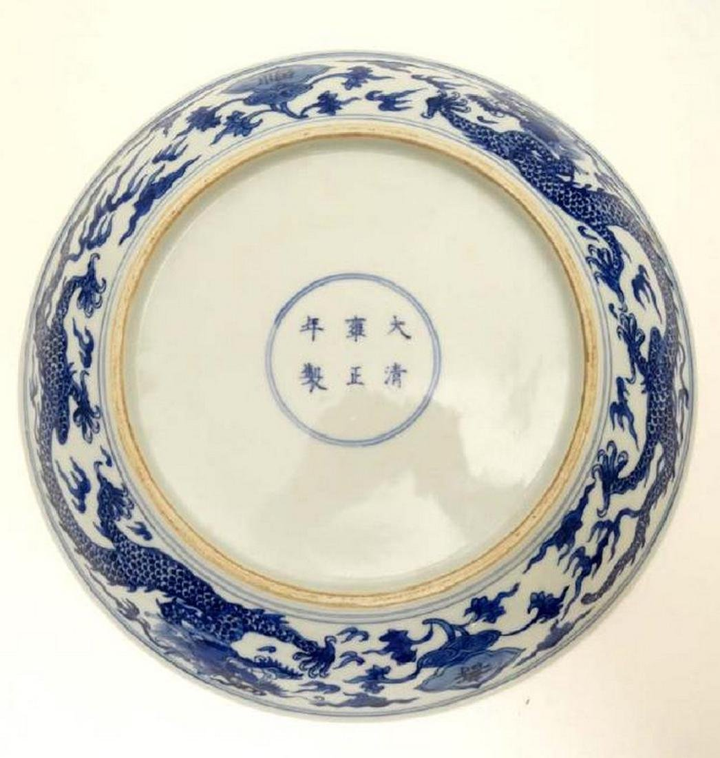 A Chinese blue and white ' Dragon ' dish , the central - 2