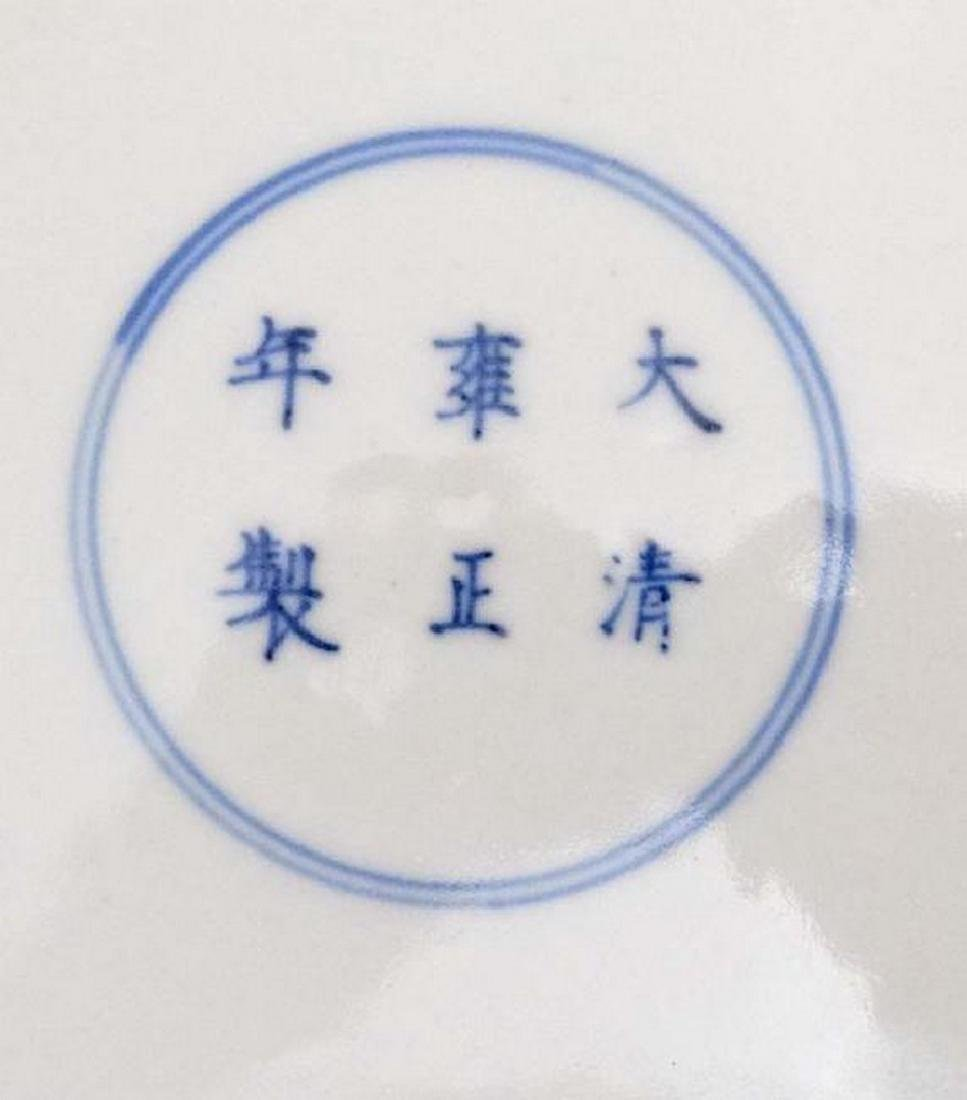 A Chinese blue and white ' Dragon ' dish , the central - 3