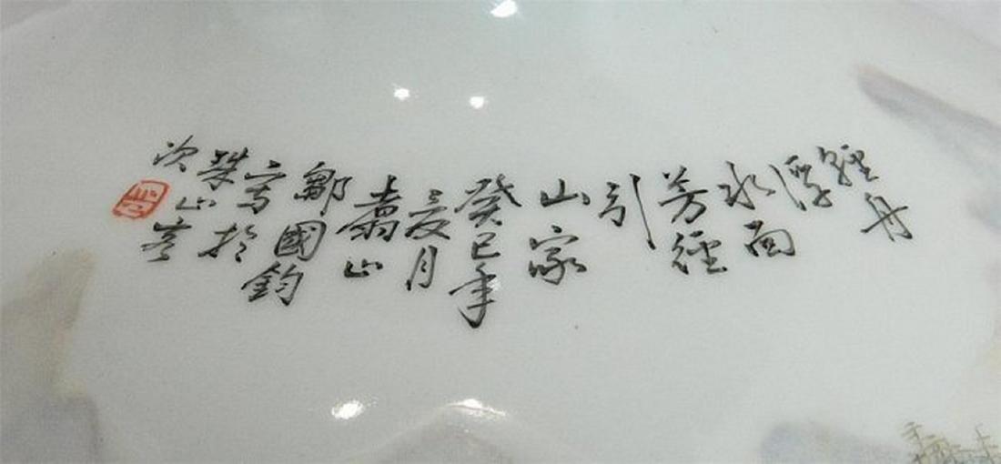 Chinese Famille Rose Porcelain Vase With Studio Mark - 8