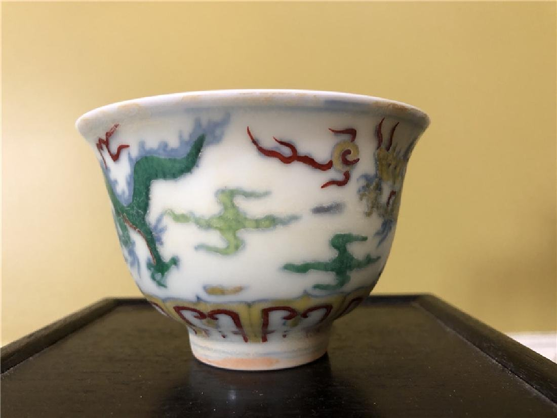 A Chinese Ming Dynasty porcelain cup with dragon - 3